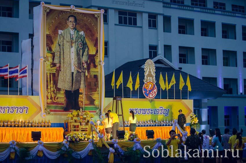 День рождения Короля Таиланда: праздник в Краби 2013