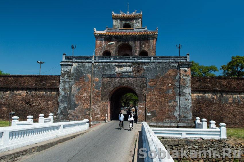 Хюэ(Hue): королевская цитадель, деликатесы и Ароматная река