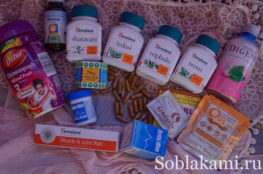 Лекарства в Индии: аюрведа