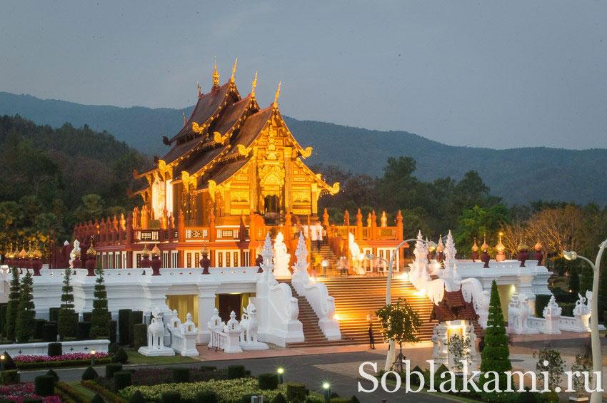 Роял Парк в Чиангмае (Flora Royal Park Rajapruek Chiangmai)