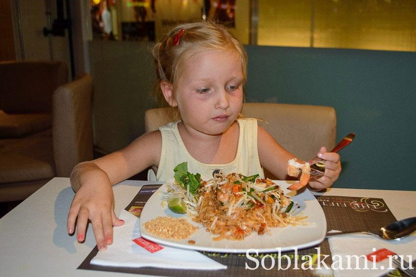 Тайская кухня: 30 фото, описание, отзывы