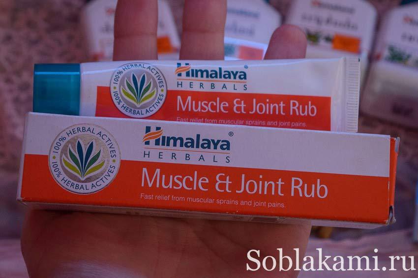 индийские таблетки от паразитов для человека