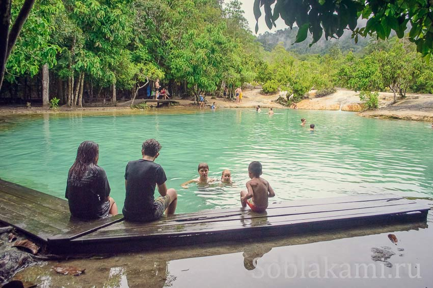 Hot Springs Waterfal (Ron Waterfall) и Emerald pool (Crystal pond, Sa Morakot) в Краби