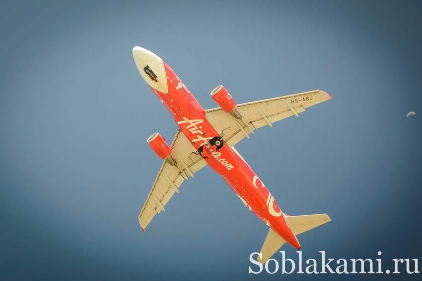 Как вернуть деньги за билеты Airasia: пошаговая инструкция
