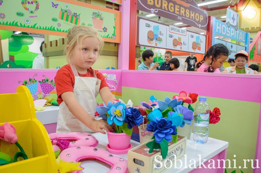 Бангкок для детей (часть 2)