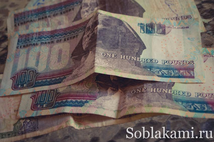 Зимовка в Хургаде: наши расходы за месяц