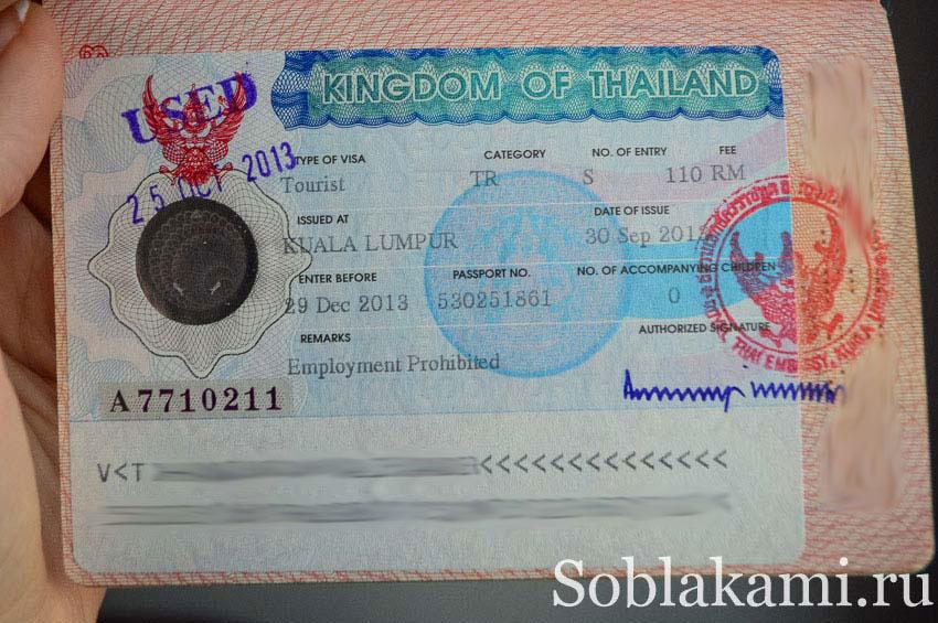 Таиланд вводит новые визы на 6 месяцев с многократным въездом